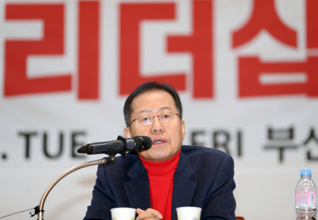 홍준표 무소속 의원(전 자유한국당 대표)./서울경제DB