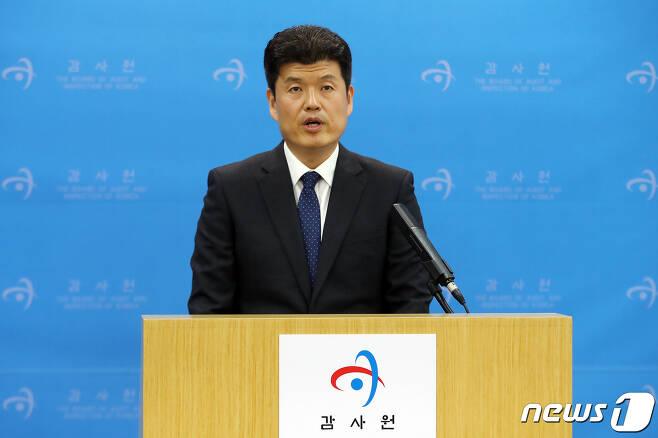 최성호 감사원 제1사무차장. /뉴스1 © News1 구윤성 기자