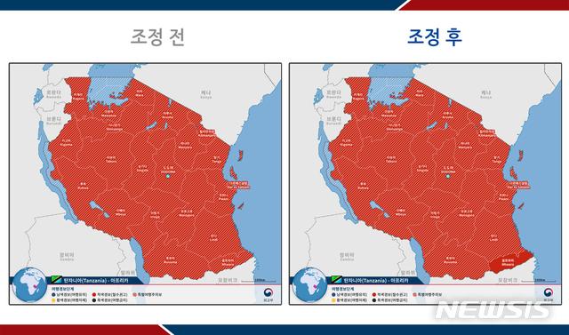 [서울=뉴시스] 외교부는 2020년 11월 9일부로 음트와라州 전역의 여행경보를 3단계(철수권고)로 상향 조정했다. (사진/외교부 제공)  photo@newsis.com