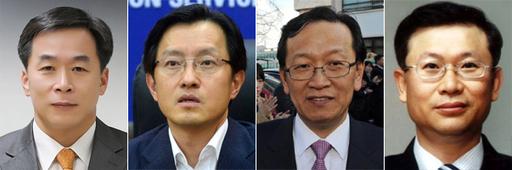 (왼쪽부터) 김경수 전 고검장과강찬우 전 검사장, 석동현 전 검사장, 손기호 변호사.