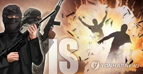 이슬람국가 (IS) 자폭공격 (PG) [정연주 제작] 일러스트