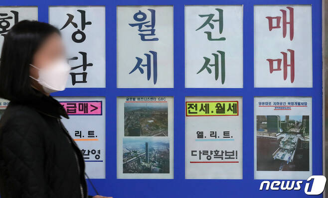 뉴스1 © News1 김진환 기자