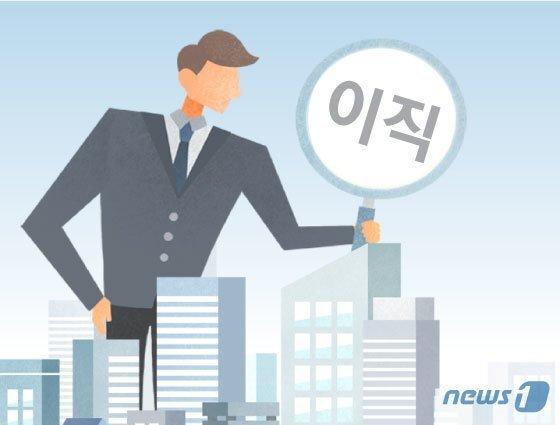 © News1 김일환 디자이너 /사진=뉴스1