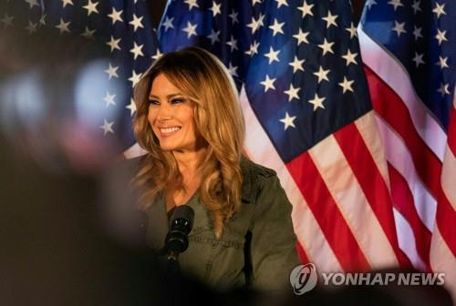 도널드 트럼프 대통령의 부인 멜라니아 트럼프 여사 [AFP=연합뉴스자료사진]