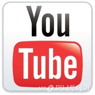 유튜브로고, 유튜브앱 / 사진제공=유튜브