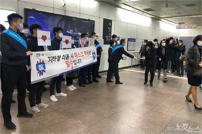 13일 오전 서울 지하철 5호선 광화문역에서 서울시 공무원들과 서울교통공사 직원들이 출근길 시민들에게 '마스크 착용 의무화'를 안내하며 마스크를 배부하고 있다.(사진=이은지 기자)