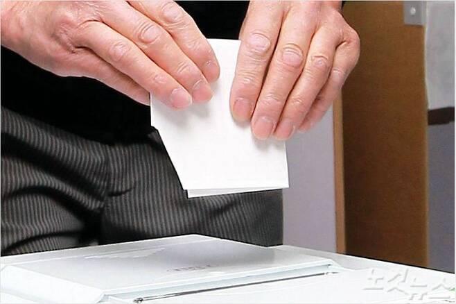 투표(사진=황진환 기자/자료사진)