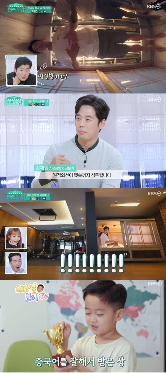 /사진= KBS 2TV 예능 '신상 출시 편스토랑' 방송 화면