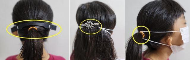 귀에 걸지 않는 마스크 착용 방법. 유미현씨 제공