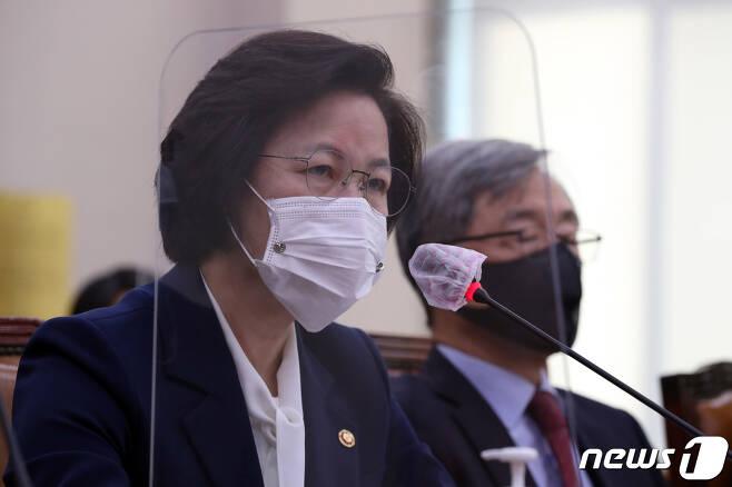 추미애 법무부장관. 2020.11.16/뉴스1 © News1 박세연 기자