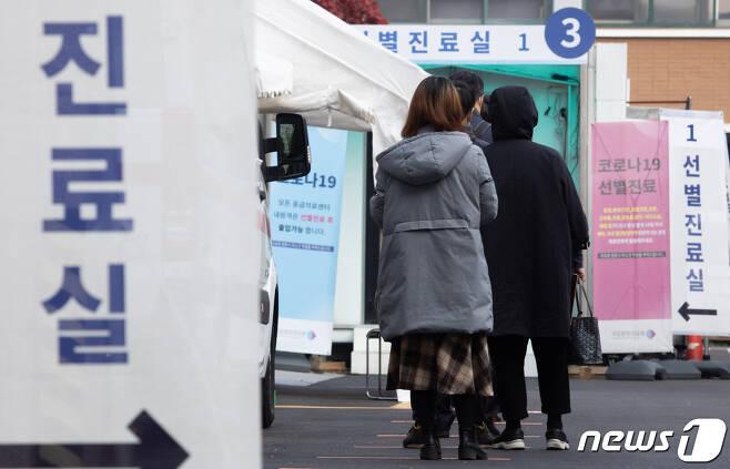 16일 서울 중구 국립중앙의료원에 마련된 신종 코로나바이러스 감염증(코로나19) 선별진료소를 찾은 시민들이 검체 검사를 받기 위해 기다리고 있다./뉴스1 © News1