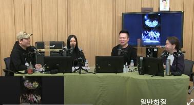 컬투쇼/SBS파워FM 고릴라 캡처 © 뉴스1