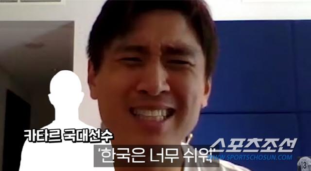 출처=구자철 유튜브 영상 캡쳐