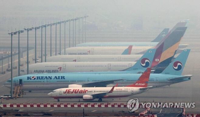 대한항공, 아시아나 인수 추진 [연합뉴스 자료사진]