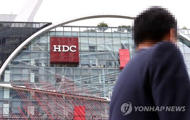서울 강남구 삼성동 소재 HDC그룹 지주사 모습 [연합뉴스 자료사진]