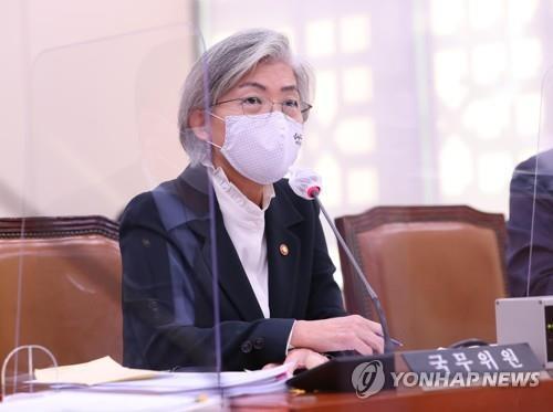 강경화 외교부 장관 [연합뉴스 자료사진]