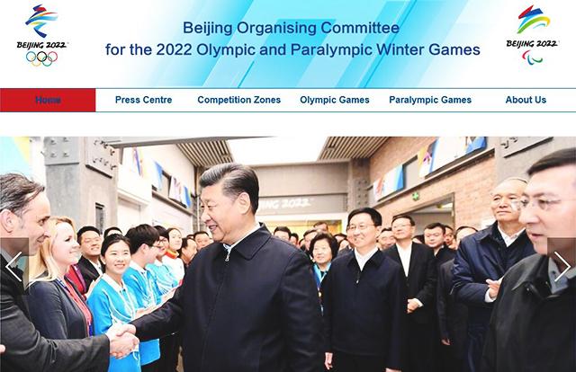 내년 7월 일본 도쿄올림픽으로부터 약 6개월 뒤인 2022년 2월에는 중국 베이징에서 동계올림픽이 예정돼 있다. [사진 출처 : 베이징 동계올림픽 공식 홈페이지]