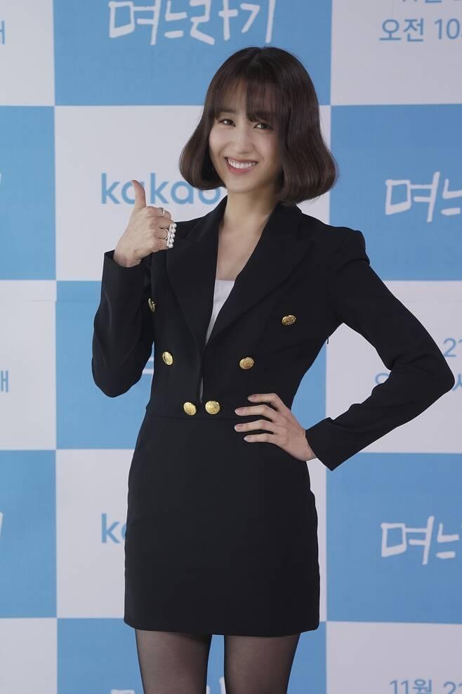 ▲ 제공|카카오TV '며느라기'
