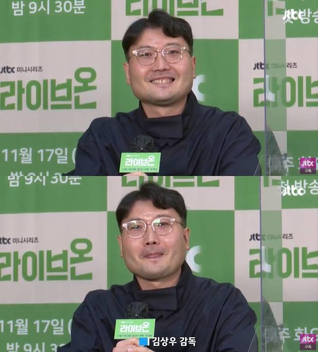 /사진=JTBC, 플레이리스트