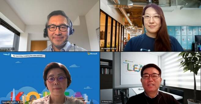 한국마이크로소프트는 18일 온라인 기자간담회를 열고 '디지털 역량 강화를 위한 다각적 협력 방안'을 발표했다. [사진=한국MS]