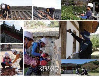 전국 17개 시도에 23개 문화재돌봄사업단과 700여명의 상시고용인력이 사업을 수행하고 있다.|한국문화재돌봄협회 제공