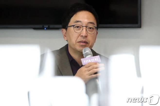 금태섭 전 민주당 의원이 14일 서울 마포구에서 조정훈 시대전환 대표가 주도하는 '누구나 참여아카데미'에서 강연을 하고 있다. /사진=뉴스1