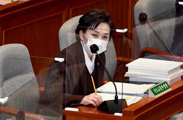김현미 국토교통부장관. 국회사진기자단