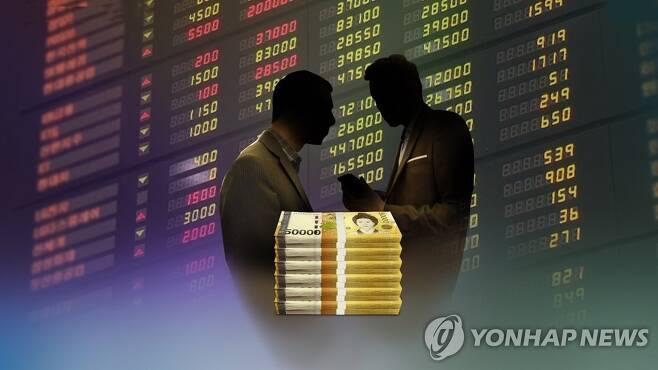주식 불법거래(CG) [연합뉴스TV 제공]