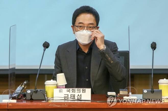 강연 나선 금태섭 전 의원 [연합뉴스 자료사진]