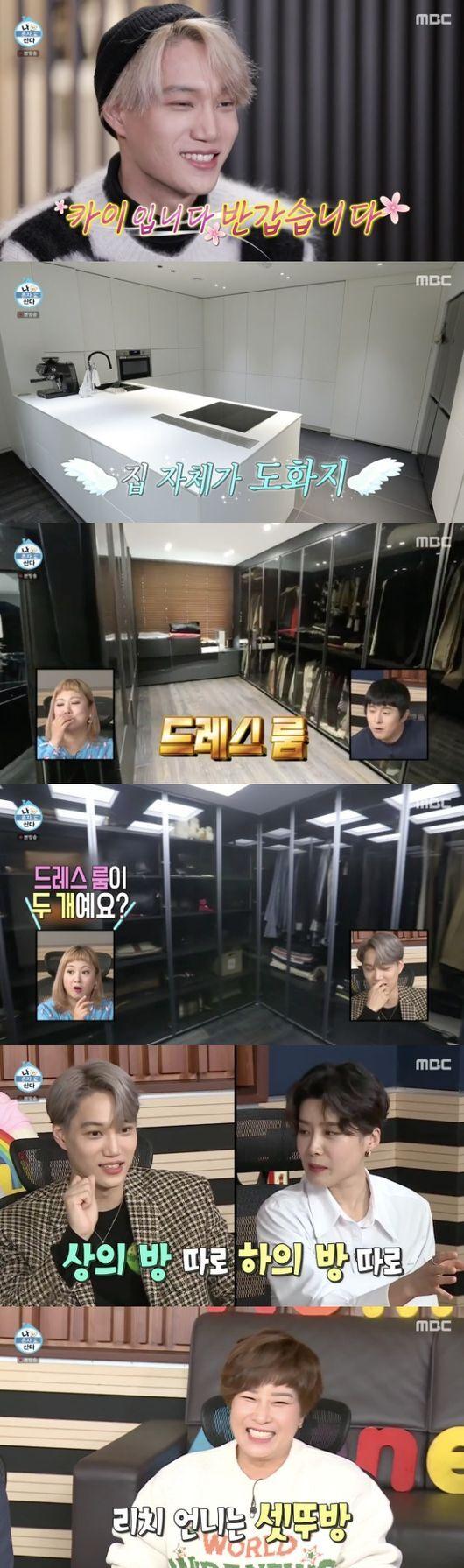 [사진=MBC 방송화면] '나 혼자 산다'에 엑소 카이가 출연해 집을 공개했다.