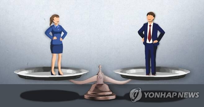 성평등(PG) [제작 이태호]