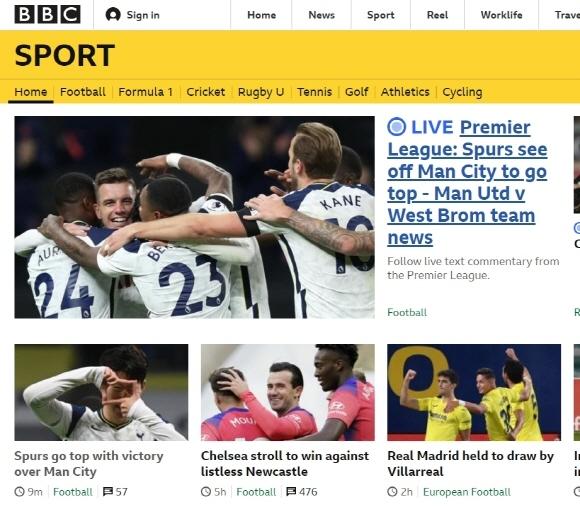 BBC 스포츠 홈페이지