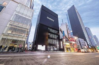 도쿄에 있는 삼성전자 갤럭시 하라주쿠.