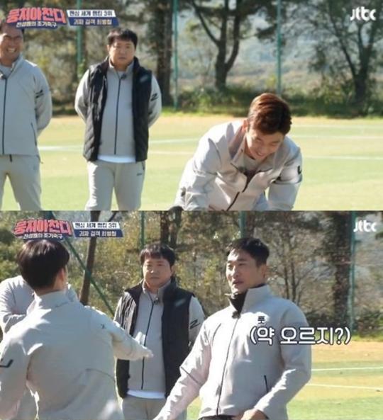▲ 정형돈. 출처| JTBC '뭉쳐야 찬다' 방송 캡처