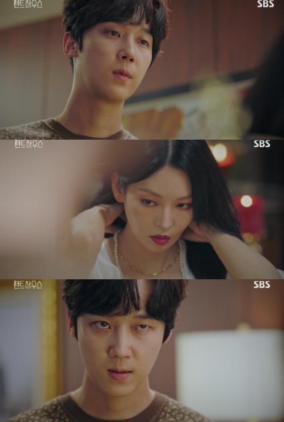 /사진=SBS 월화드라마 '펜트하우스' 방송화면 캡처