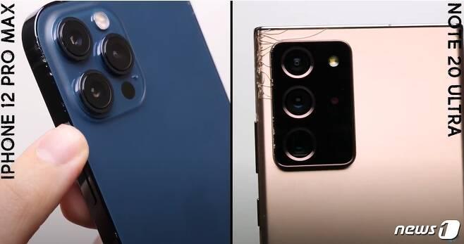 아이폰12 프로 맥스가 갤럭시노트20 울트라와 실시한 낙하 테스트에서 우위를 보였다. © 뉴스1