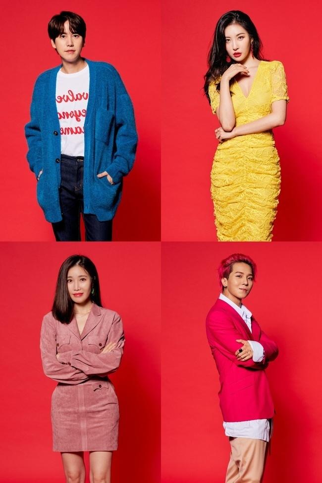 규현, 선미, 송민호, 이해리(시계방향/사진=JTBC)