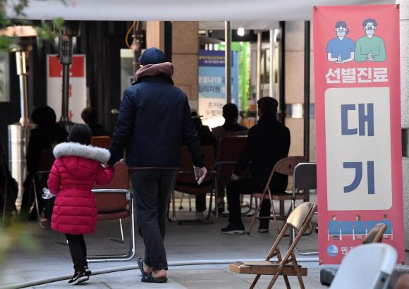 - 노량진 임용고시학원 관련 추가 감염자가 속출하는 등 국내 코로나 19 확산이 이어지고 있는 23일 서울 동작구보건소에서 시민들이 코로나 19 검사를 받기 위해 대기하고 있다. 2020.11.23 오장환 기자 5zzang@seoul.co.kr