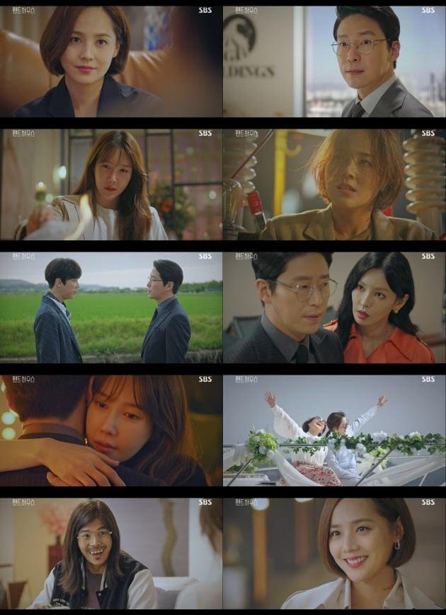 (사진=SBS '펜트하우스' 9회 방송화면)