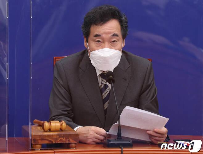 이낙연 더불어민주당 대표.  2020.11.16/뉴스1 © News1 성동훈 기자