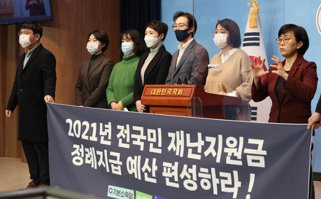 용혜인(오른쪽 두 번째) 기본소득당 의원과 녹색당, 미래당, 여성의당 관계자들이 4일 국회 소통관에서 2021년 보편적 재난지원금 정례지급 에산 편성을 촉구하는 기자회견을 하고 있다. 오대근 기자