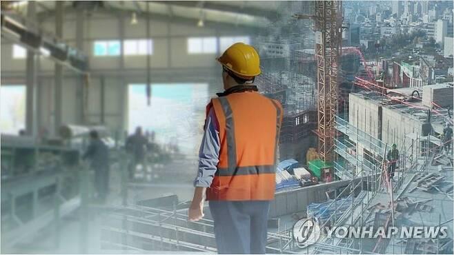 (자료화면=연합뉴스)