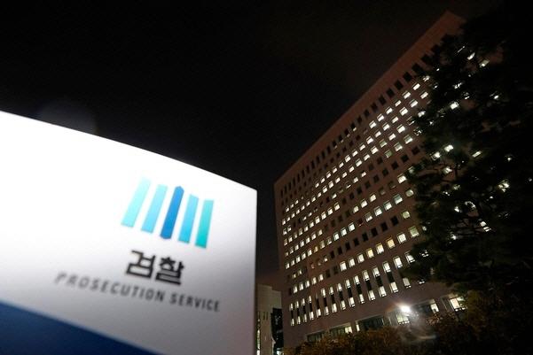 서울 서초구 대검찰청 전경. /연합뉴스