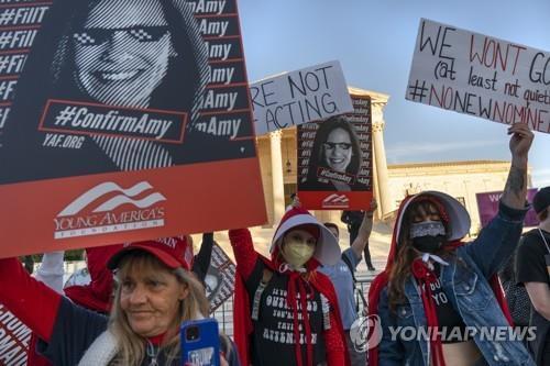 미국 연방대법원 앞 '배럿 인준' 찬반 시위 [AP=연합뉴스 자료사진]