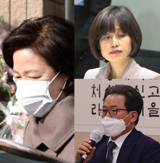 추미애 법무장관, 박은정 감찰행정관, 심재철 검찰국장.(왼쪽에서 시계방향) 뉴스1, 연합뉴스TV