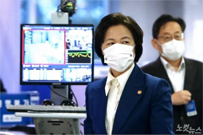 추미애 법무부 장관 (사진=윤창원 기자)