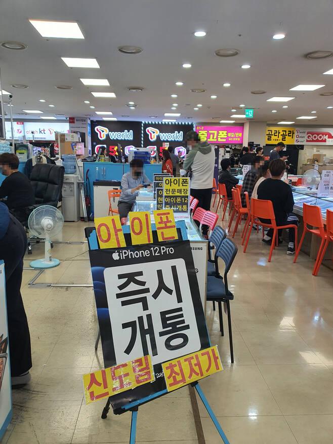 신도림 테크노마트 9층 휴대전화 집단상가 [사진=박지영 기자]