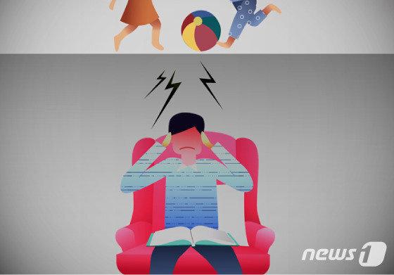 출처= 뉴스1