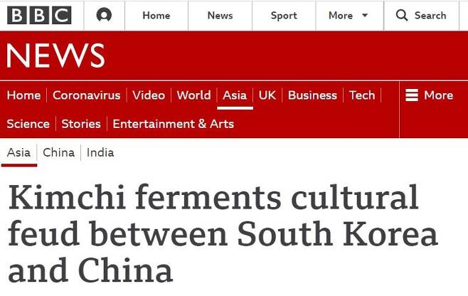 영국 공영 BBC 방송의 '김치, 한중 문화 갈등을 발효하다' 제하의 기사 [BBC 홈페이지 캡처. 재판매 및 DB금지.]