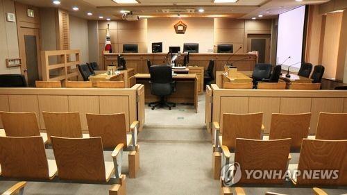대구법정 [연합뉴스 자료사진]